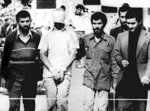 Iran hostage 1979 3