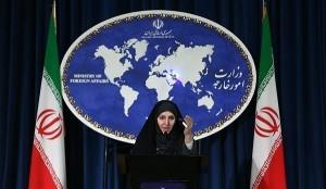Iran newslady
