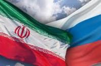 Iran russ flags