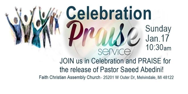praise celebration service2